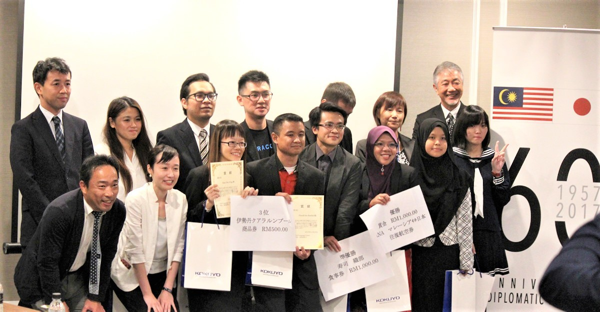 「The 4th Japanese Language Business Presentation Contest」and Malaysia's first「WakuWaku Job Fair」will be held