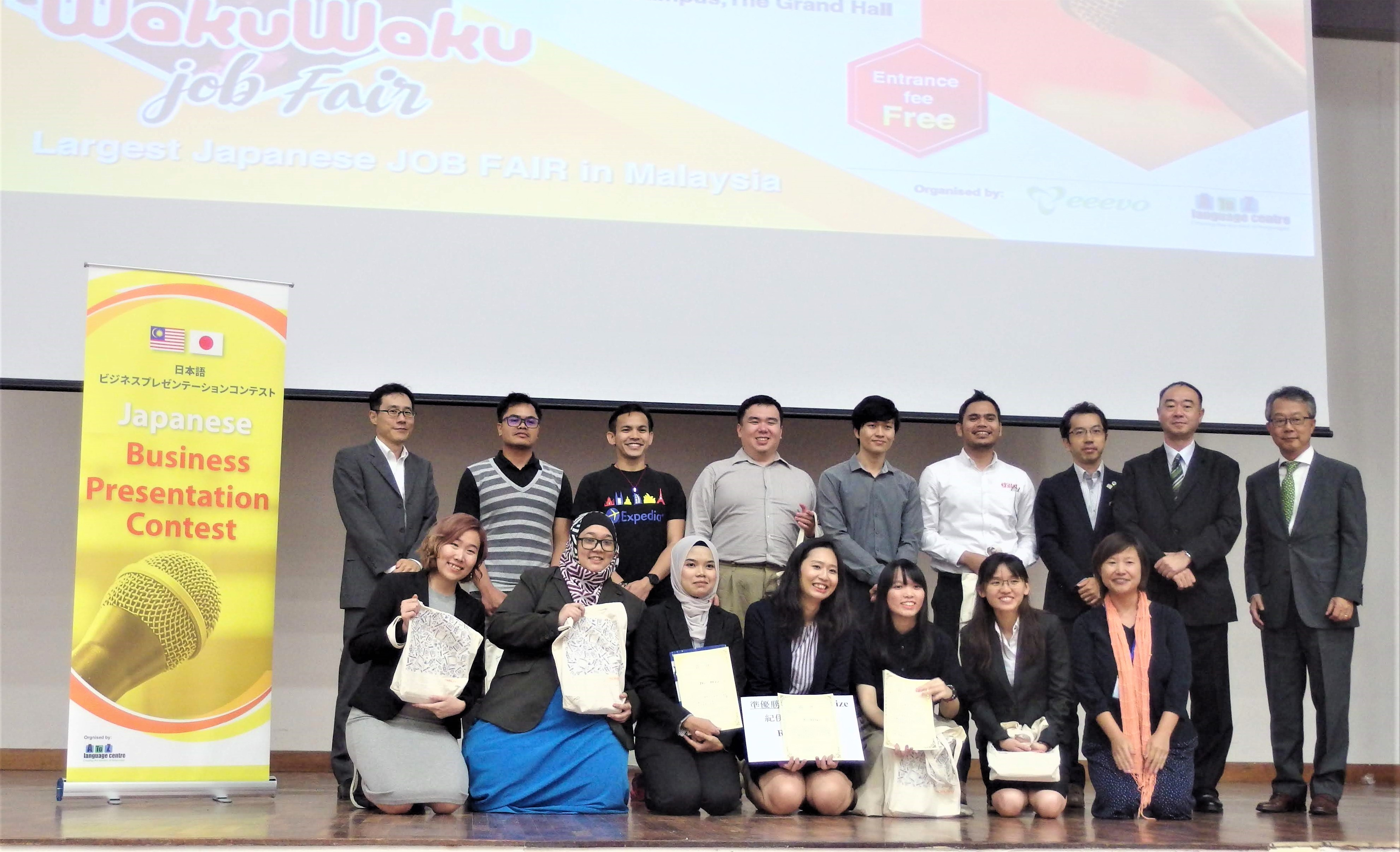 The 4th Japanese Business Presentation Contest